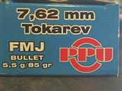 PPU AMMUNITION Ammunition 7.62 TOKAREV